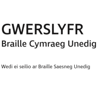 Front cover of  Braille Cymraeg Undedig Gwerslyfr